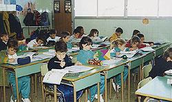 LA DEMOLICIÓN DE ESPAÑA: (II) LA ENSEÑANZA